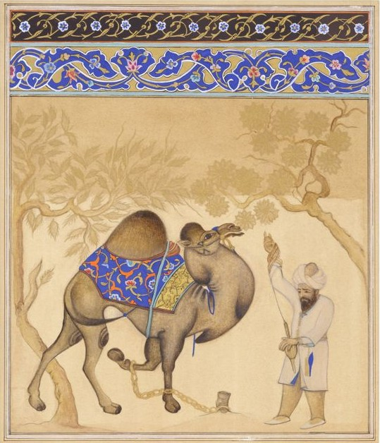 Camel and Keeper, siyah qalam with arabesque. 7x6 inches